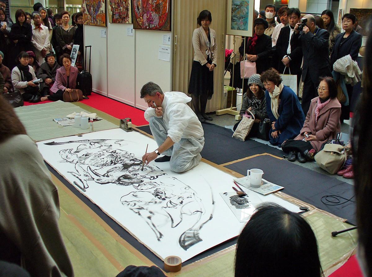 2007 Forum international de Tokyo