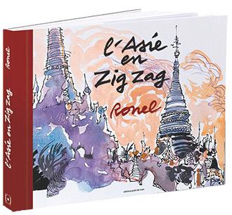 «L'Asie en Zig zag »